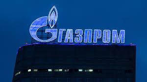"""Za pięć lat kończymy współpracę z Gazpromem. """"Nie akceptujemy zawyżonych cen surowca"""""""